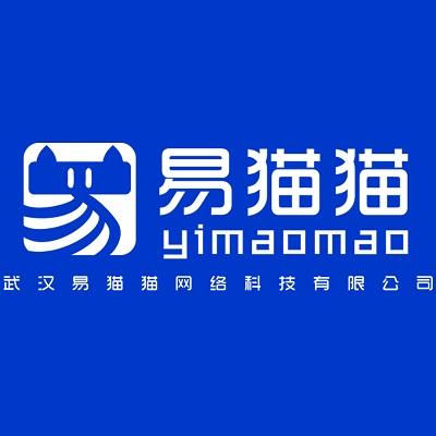 武汉易猫猫网络科技有限公司