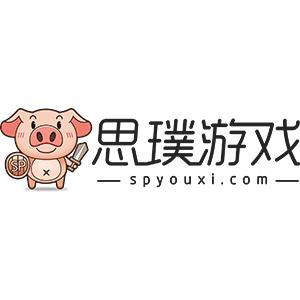 广州思璞网络科技有限公司