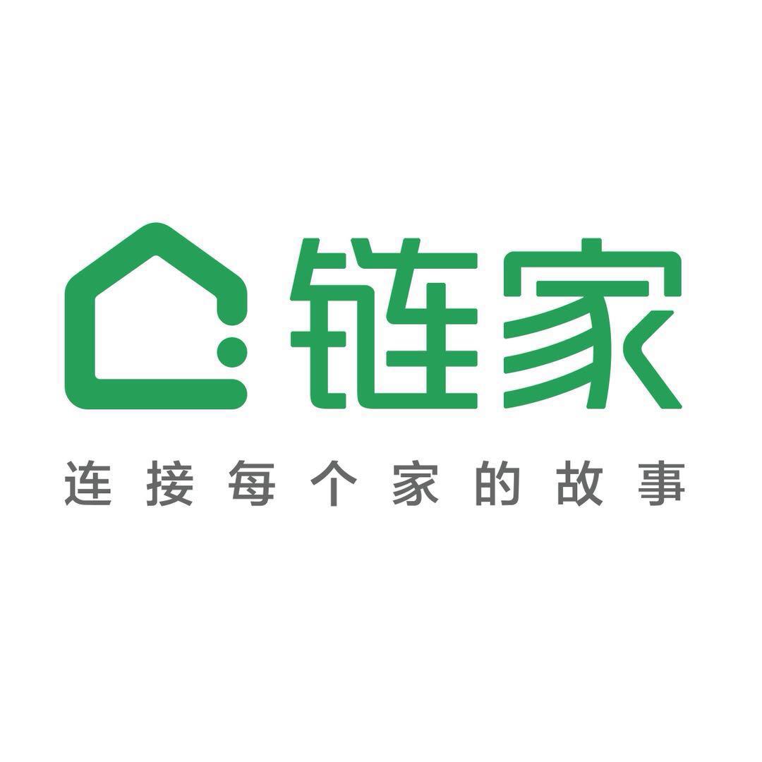 深圳链家房地产经纪有限公司阳光棕榈分公司