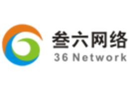 广东叁六网络科技有限公司