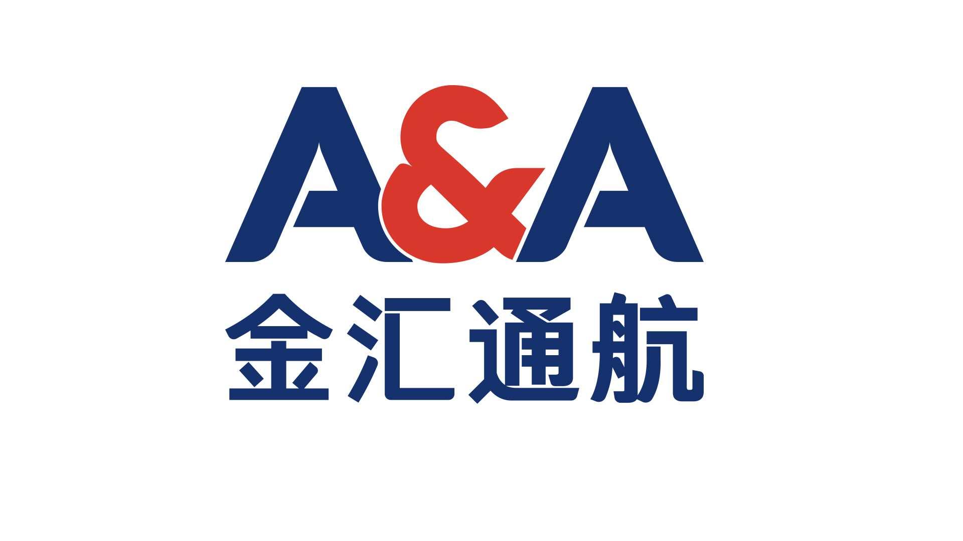 上海金汇通用航空股份有限公司广西分公司