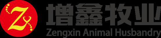 江西增鑫科技股份有限公司