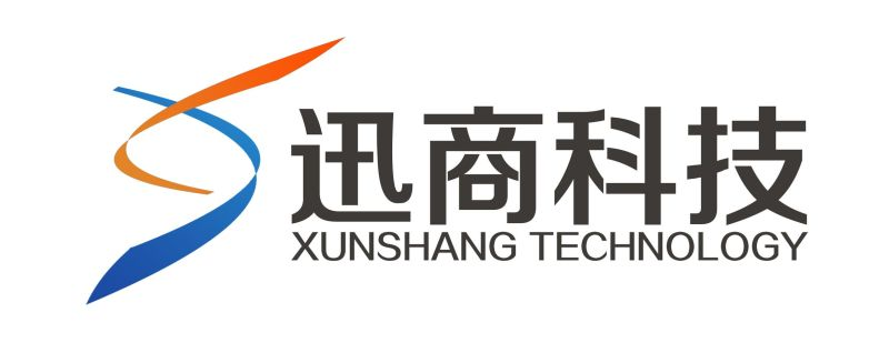 扬州迅商信息科技有限公司