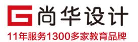 北京尚华建筑装饰工程有限公司山东分公司