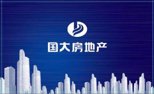 石家庄高新区海心国大房产经纪服务部