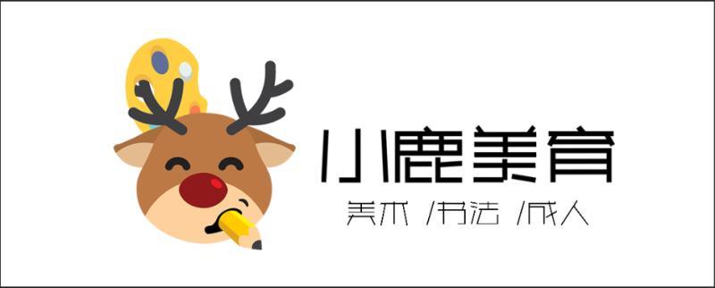 湖南小鹿美育网络科技有限公司