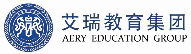 青岛艾瑞教育信息咨询有限公司