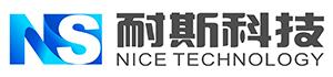 广州市耐斯科技有限公司