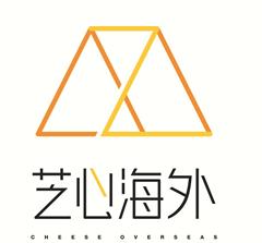 北京芝心国际旅行社有限公司