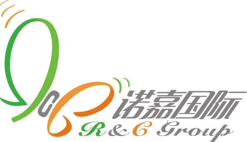 重庆恩诺智能科技有限公司