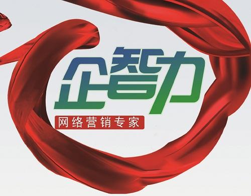 河南工厂信息科技有限公司