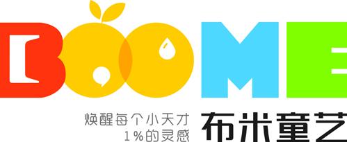 布米童艺(北京)教育科技有限公司