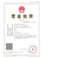 北京奥思汽车租赁有限公司