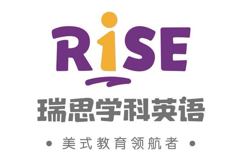 汉中市昊瑞世纪电子科技有限公司