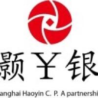 上海灏银会计师事务所(普通合伙)