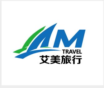 广州艾美国际旅行社有限公司