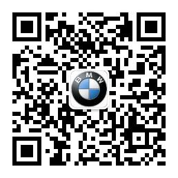 新乡和德宝汽车销售服务有限公司