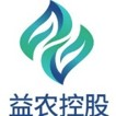 益农控股(广州)有限公司