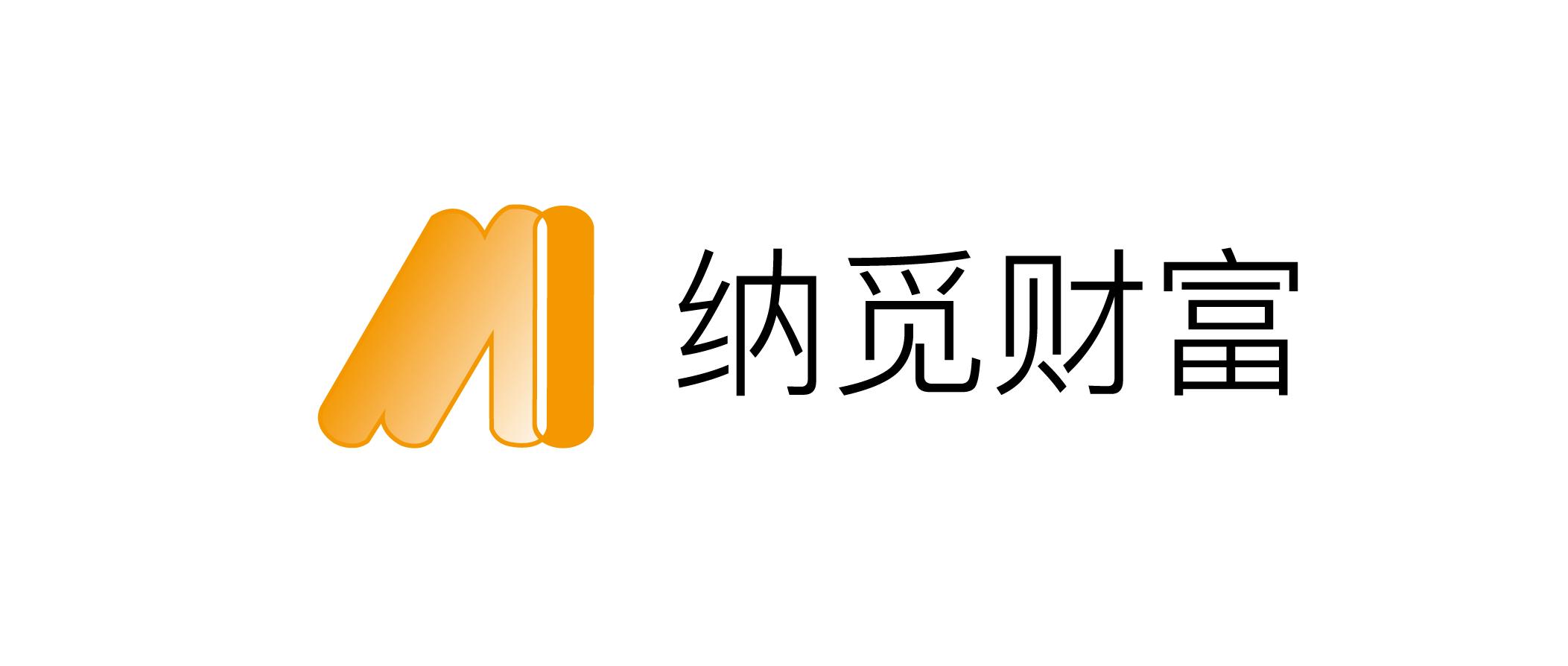 上海纳觅财务咨询有限公司成都分公司