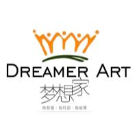 北京市东城区梦想家文化艺术中心
