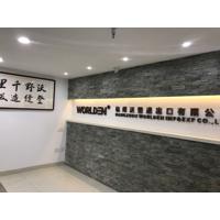 浙江沃登机械有限公司