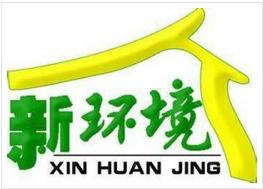 湖南新环境房地产经纪连锁有限公司
