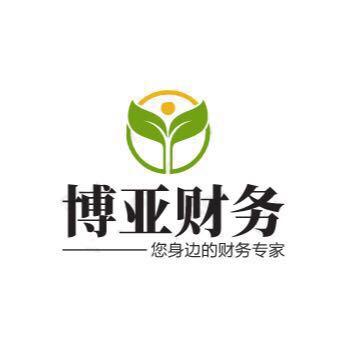 郑州博亚财务服务有限公司