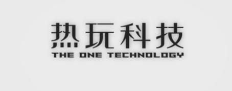 西安热玩电子科技有限公司