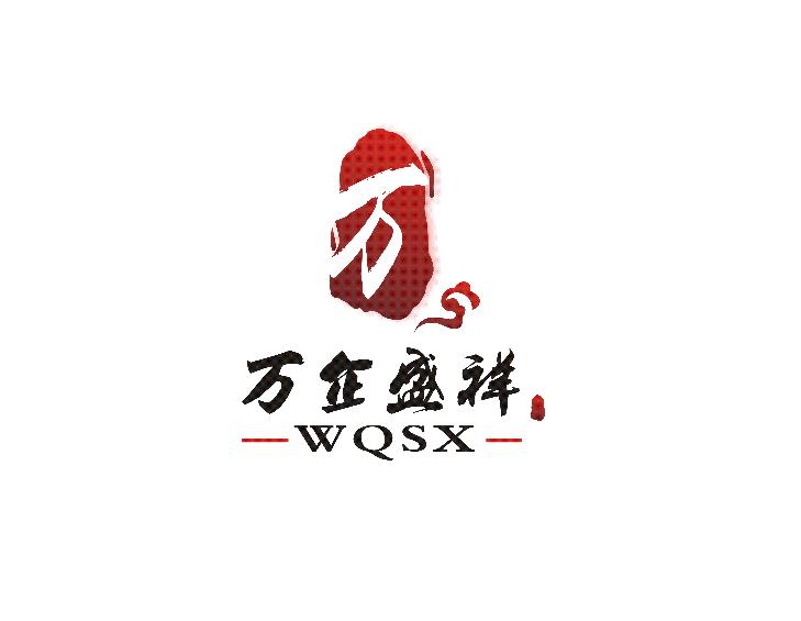 万企盛祥(北京)财务顾问有限公司