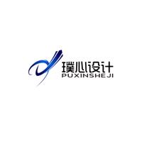 重庆璞心图文设计有限公司