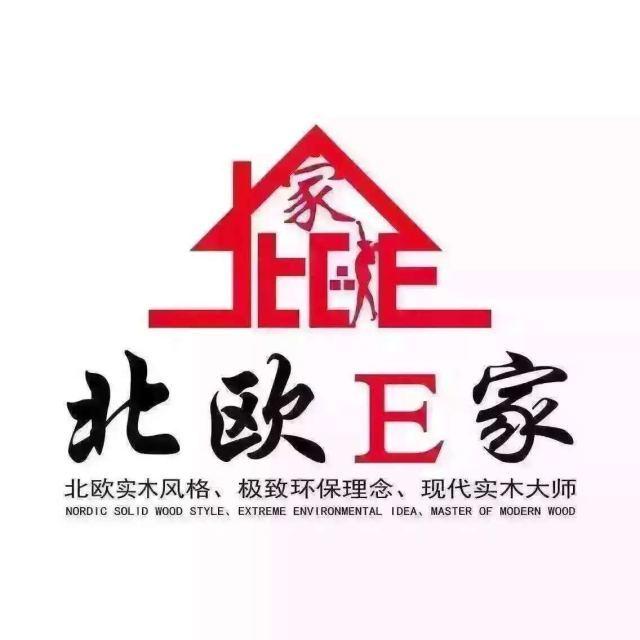 宁波市江北甬江劳森莱森家具经营部