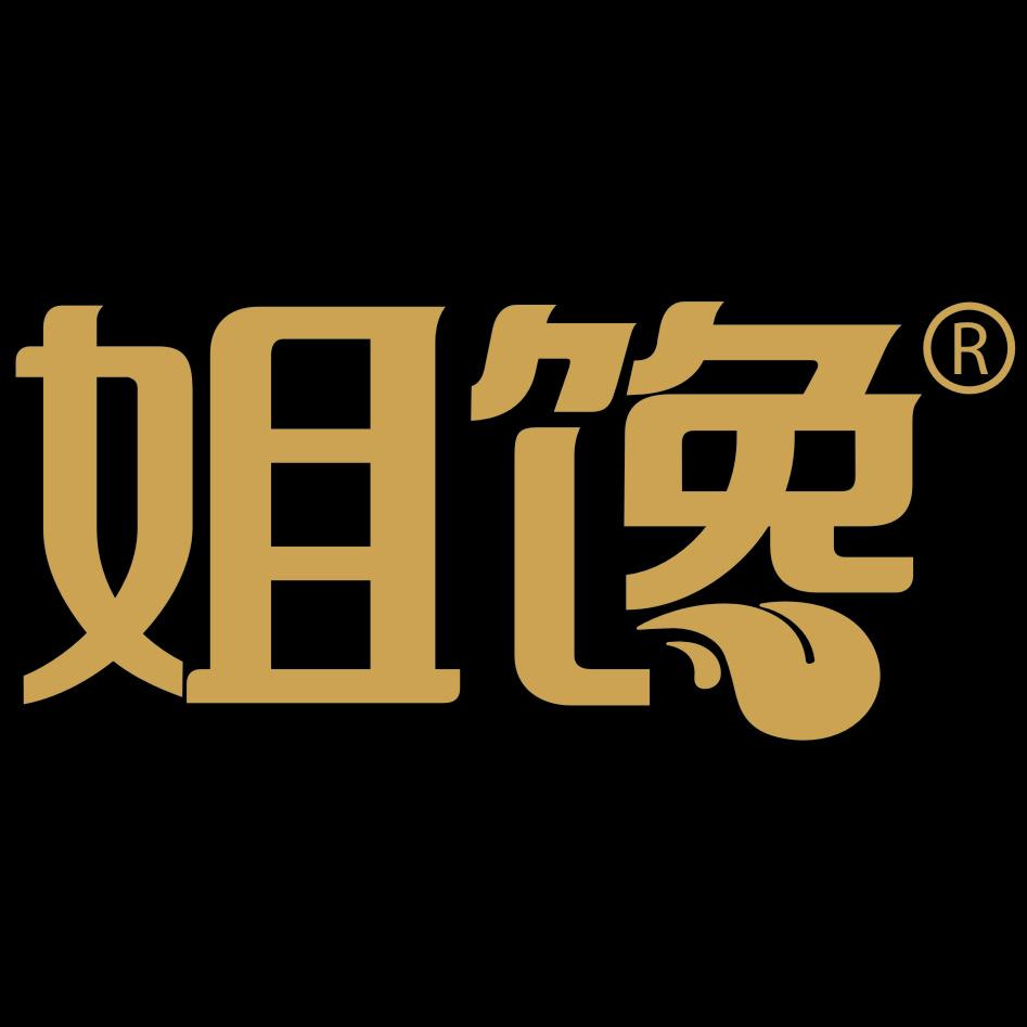 济南物流主管招聘_河南姐馋食品有限公司招聘信息|招聘岗位|最新职位信息-智联 ...
