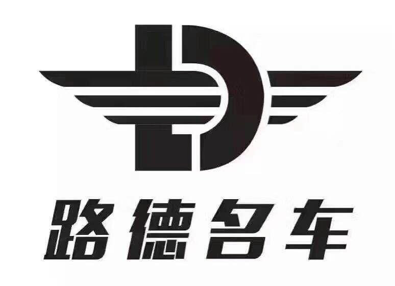 深圳市前海友聚汽车贸易有限公司