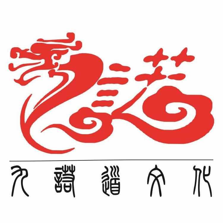 南京九诺道文化传播有限公司