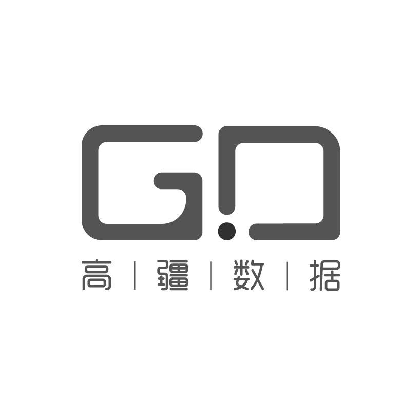 重庆高疆数据科技有限公司