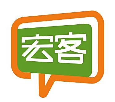温州宏客办公用品有限公司