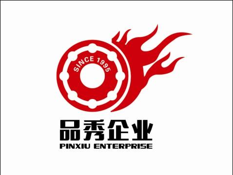 广州市品秀汽车零部件有限公司
