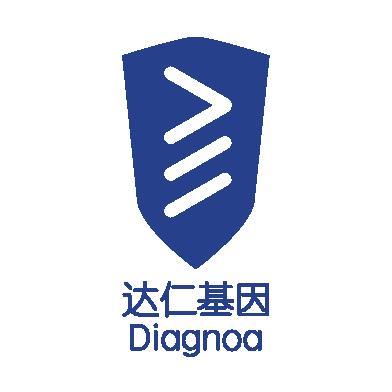 深圳市达仁基因科技有限公司