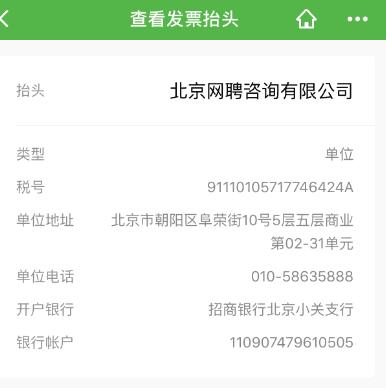 深圳市杰南餐饮有限公司