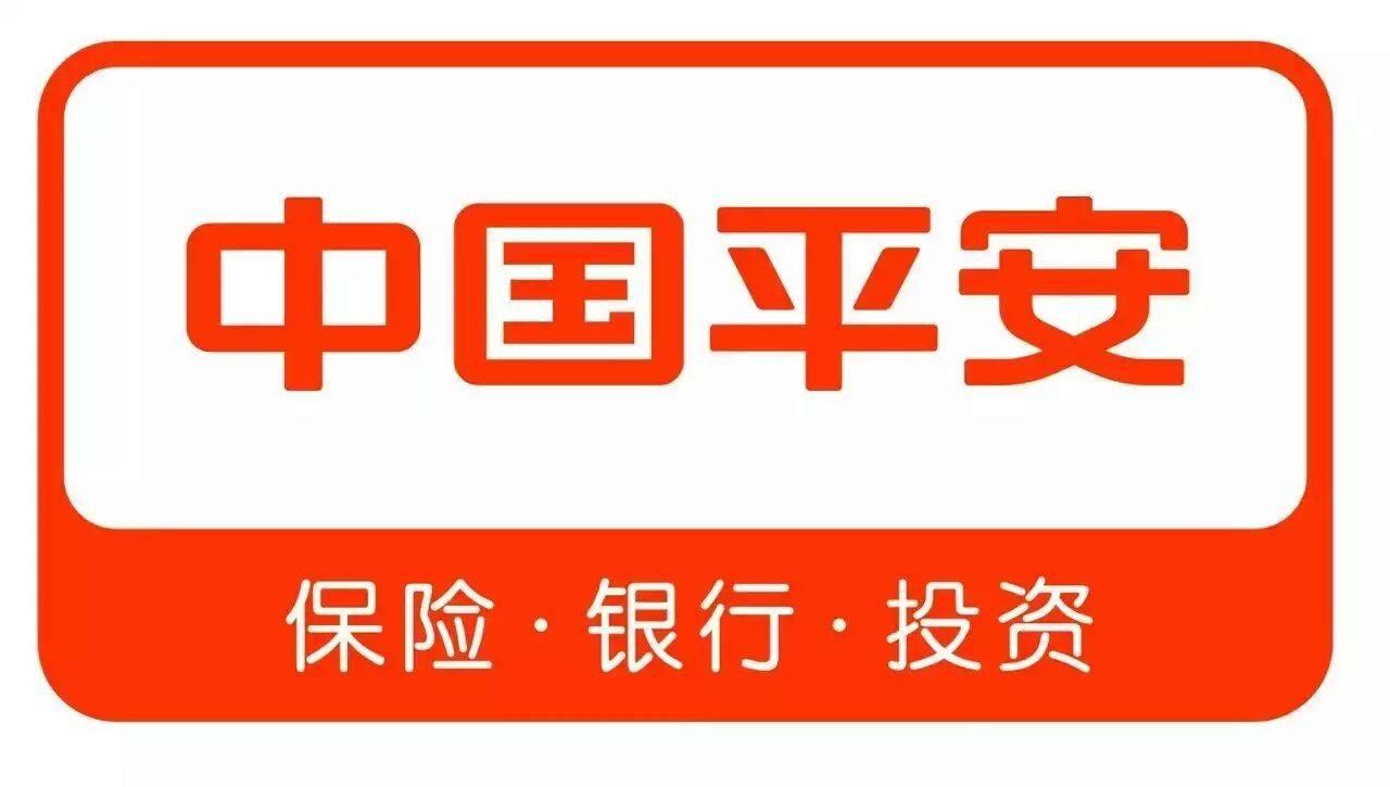 中国平安人寿保险股份有限公司深圳分公司