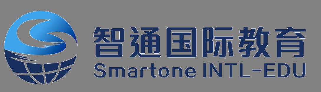 广州市智通教育咨询有限公司