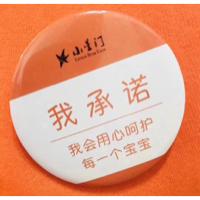 北京星子教育科技有限公司