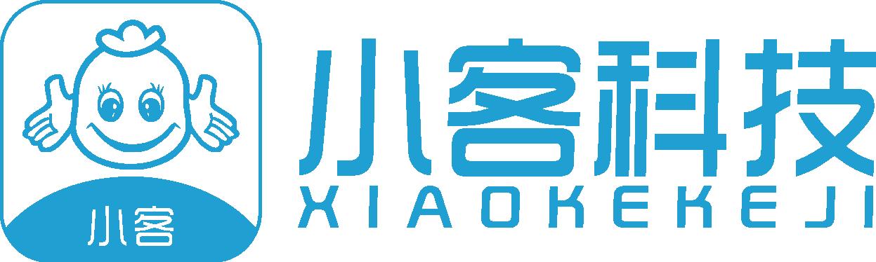 北京小客网络科技有限公司
