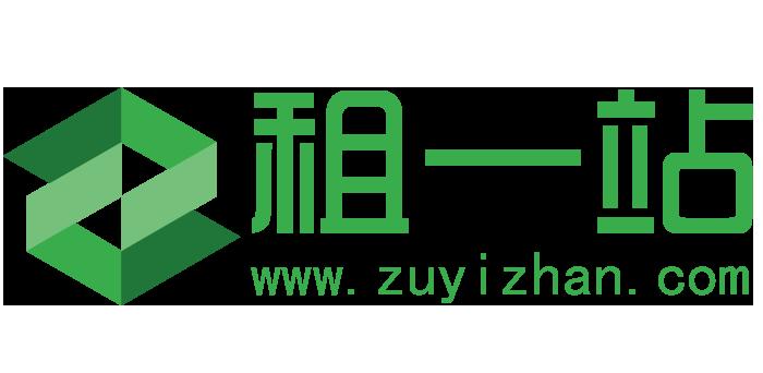 北京租一站科技有限公司