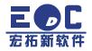 深圳市宏拓新软件有限公司
