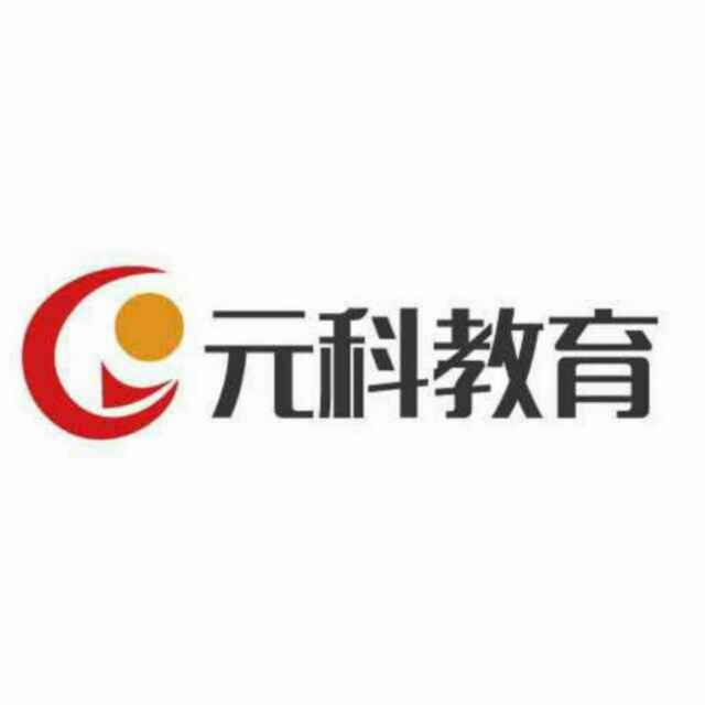 临沂巴仑思教育信息咨询有限公司
