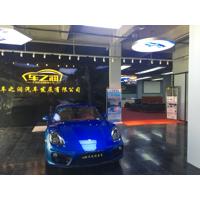 深圳市之润汽车销售服务有限公司