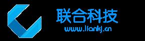 北京联科数创科技有限公司