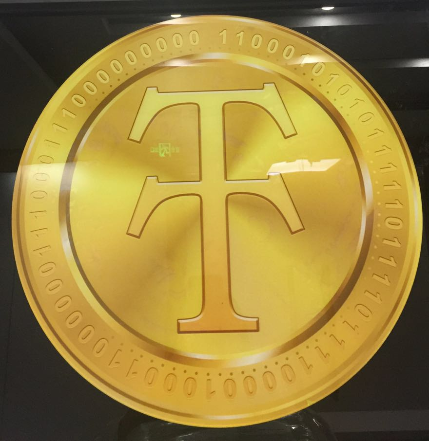 时间条约区块链科技(深圳)有限公司