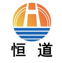 河南省恒道新材料有限公司